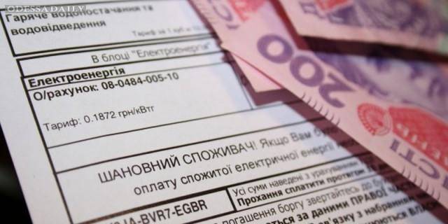 В четырех городах Украины части населения снизили тарифы на тепло и горячую воду