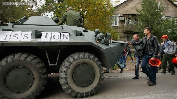 Петр Порошенко: Прекратить маскарад