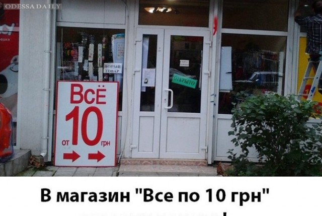 Треть товаров в украинских магазинах не соответствует даже украинским нормам