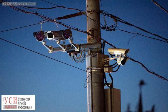 В Одессе установят камеры, которые смогут считывать лица и номера машин