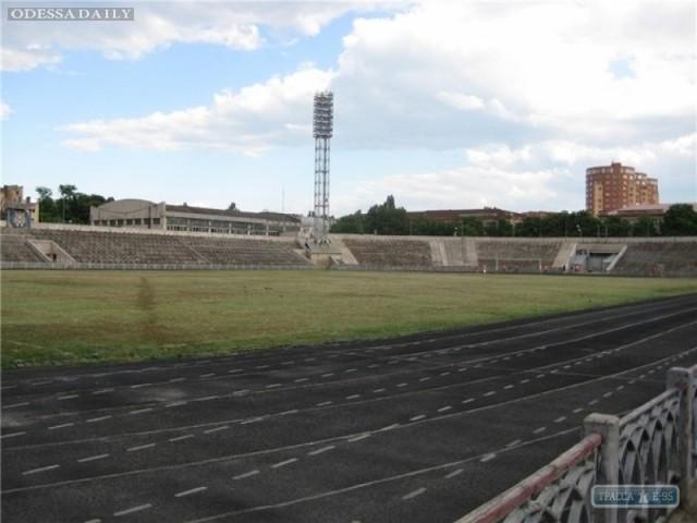 Стадион СКА в Одессе, после девятилетних судебных тяжб, снова принадлежит Минобороны