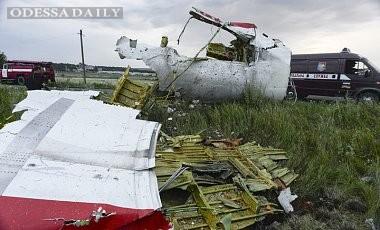 Россия впервые отреагировала на доклад Bellingcat по рейсу MH17