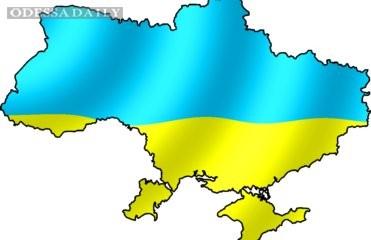 Украина поднялась в рейтинге экономической свободы на 155-е место