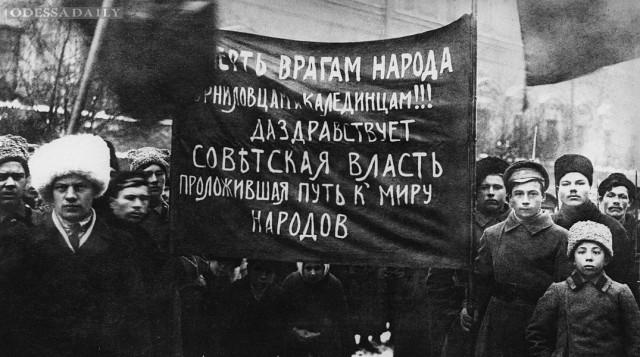 Леонид Штекель: «Да, скифы – мы! Да, азиаты - мы,…» Александр Блок и американские погромы