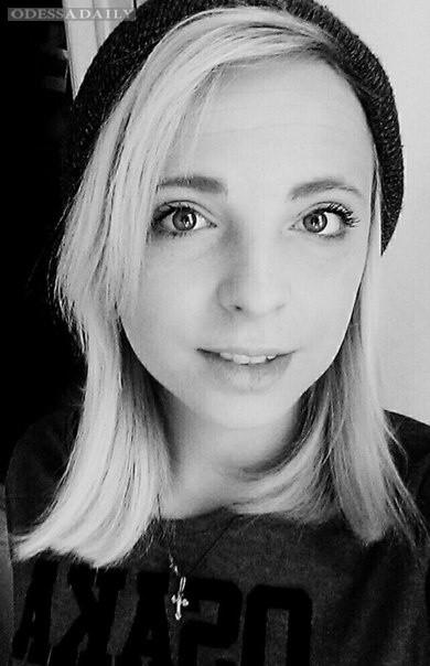 В Одессе пропала пятнадцатилетняя девочка