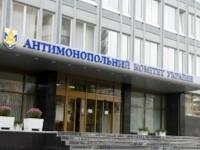 АМКУ отштрафовал Газпром на 85 млрд гривен