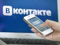 Facebook-переселенцы: украинцы отреагировали на запрет российских соцсетей