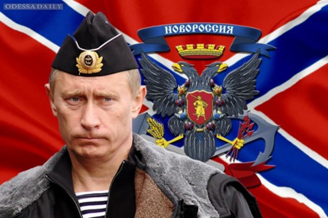 Остывший суп Донбасса и планы Путина