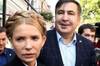 Саакашвили рассказал о мирном характере акции под Радой 17 октября