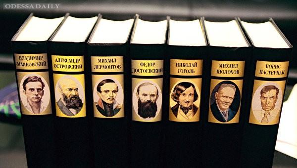 Украина на три месяца ввела запрет на ввоз книг из РФ — издатель