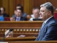 Порошенко назвал условия конституционных изменений в части децентрализации