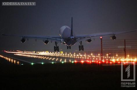 Одесский аэропорт станет всепогодным после строительства новой взлетно-посадочной полосы