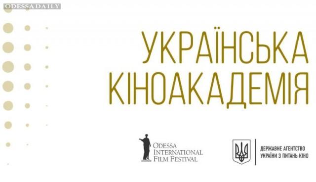 Вгосударстве Украина появится собственный «Оскар»