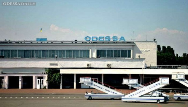 Трое китайцев попытались подкупить пограничников в Одесском аэропорту