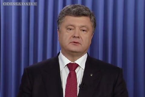 Порошенко обратился к народу по случаю Дня свободы: полный текст