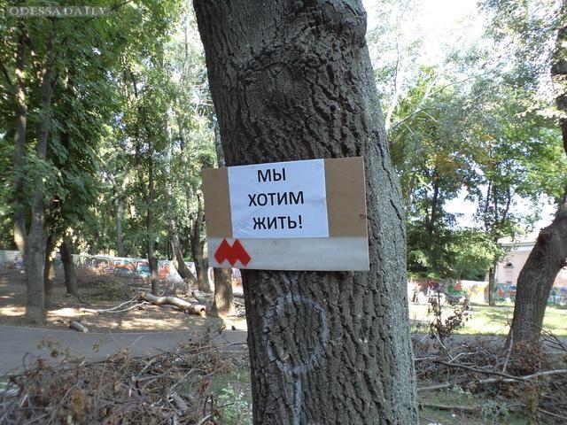 Одесситы вновь противостоят застройке сквера у кинотеатра «Вымпел»