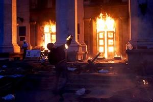 Разбираем пожар в ДП в Одессе 02.05.2014