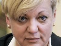 Гонтарева обнадежила: гривня может укрепиться до 20-22 за доллар