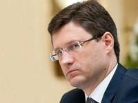 Глава Минэнерго РФ Новак назвал предварительную цену газа для Украины