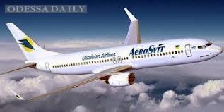 АэроСвит вернул лизингодателю Boeing 767