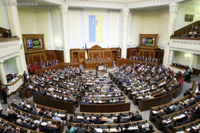 Рада приняла за основу законопроект об обеспечении кибербезопасности Украины