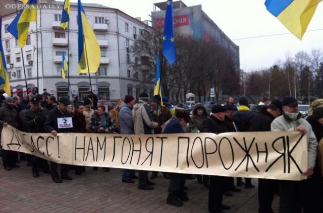 Ректоры четырех вузов Луганска зовут жителей на проукраинский митинг, в Донецке ждут тысячи митингующих