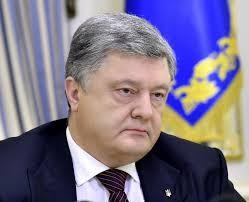 Российская агрессия убила 11 тысяч украинцев – Порошенко