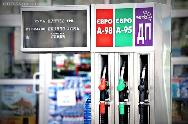 На АЗС в Украине проверят, подешевел ли бензин вслед за снижением цен на нефть