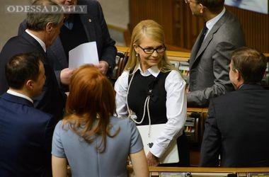 Тимошенко перешла в оппозицию