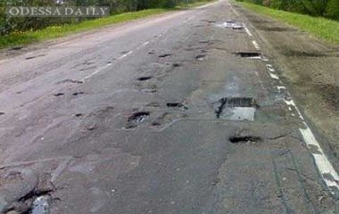 Следить за ремонтом дорог в Одесской области будут заграничные эксперты