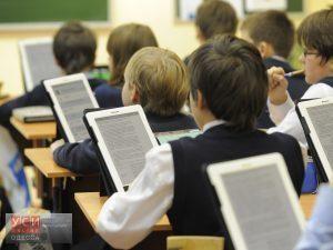 В Одессе семиклассники будут заниматься по электронным учебникам