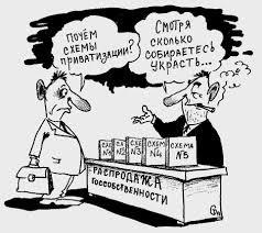 ФГИ выставит на продажу Керченскую переправу и Администрацию речпортов
