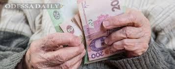 Пенсию можно оформить в любой точке Украины - Розенко