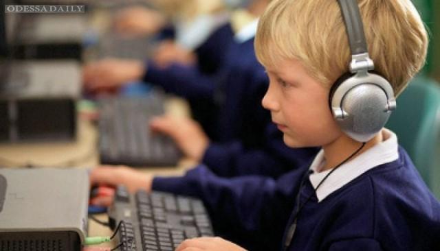Школы Одесской области подключат к интернету к началу учебного года