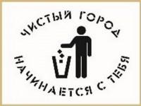 Павел Себастьянович: Как борются за чистоту улиц в Марсельщине