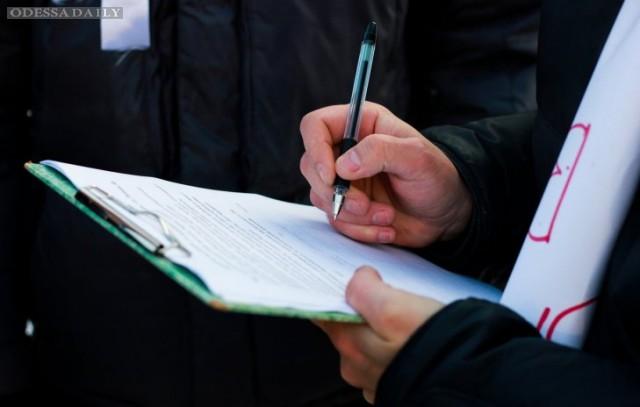 Составлен рейтинг доверия - недоверия украинцев