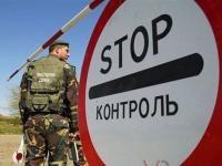 ВР готова в ближайшие дни ввести визовый режим с Россией