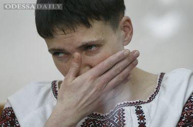 Савченко допустила для себя посмертное вынесение приговора