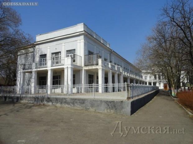 Высший админсуд закрепил за одесскими «дачниками» два гектара детского санатория