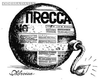 Как киевская власть видит свободу слова и демократию в Одесском регионе