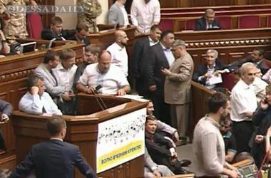 Радикальная партия объявила сидячую забастовку в Раде