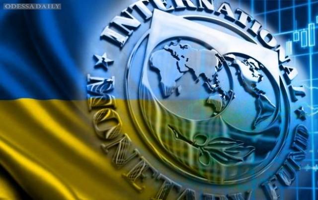 МВФ сегодня рассмотрит выделение транша Украине