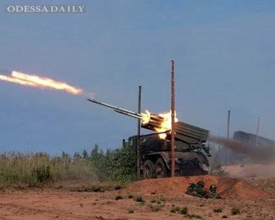 На Луганщине террористы снова обстреляли силы АТО из Градов