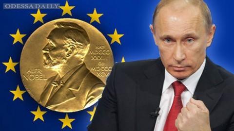 Итоги Нобелевской премии мира разочаровали поклонников российского президента