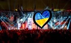 Одесса предоставила места для Евровидения-2017