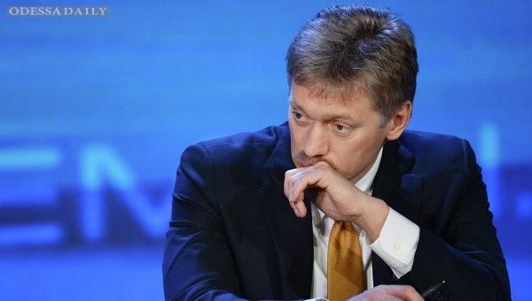 На списки Савченко отреагировали в России