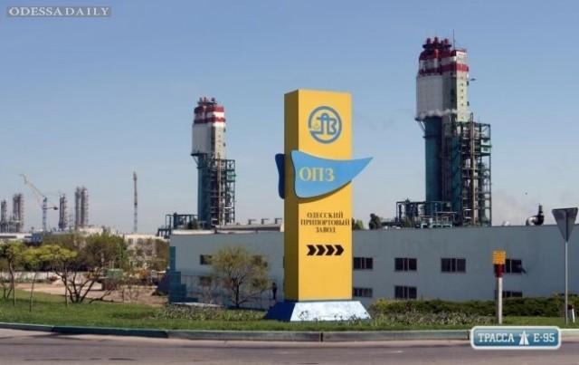 Одесский припортовый завод вновь никто не захотел покупать. Аукциона не будет