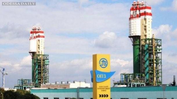 ОПЗ сообщает о снижении давления газа, поступающего на завод – замдиректора