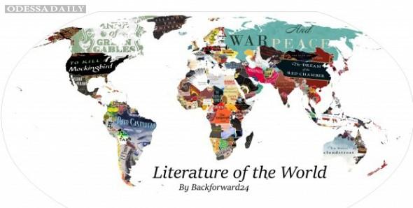 Украину внесли на литературную карту мира