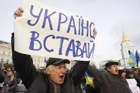 Сегодня на Евромайдане собирают многотысячное Народное вече